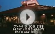 San Francisco Bay Area Hayward Seafood Chinese Restaurant